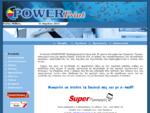 POWERPRINT - Γραφικές Τέχνες Offset, Ψηφιακες Εκτυπωσεις, Διαφημιστικα, Εντυπα, Επιστολόχαρτα , Φάκε