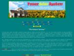 pannelli-solari, pannelli-solari-termici, vendita-pannelli-solari, sistemi tubi sottovuoto, pann