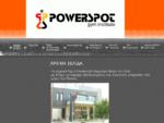 powerspot. gr - Αρχικη Σελιδα