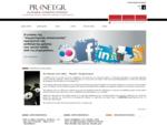 PR4net. gr - Διαδικτυακό Κέντρο Δημοσίων Σχέσεων και Επικοινωνίας (www. pr4net. gr)