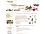 Организация, проведение и техническое обеспечение торжественных мероприятий в Волгограде и обл.