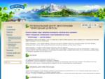 Природный Целитель - производство и продажа минералов для очистки воды шунгит, кремень для очистки