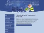 Клиника эстетической стоматологии «Премьера» Уфа