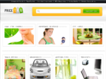 Pricetag. gr Σύγκριση τιμών
