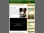 prigipessa. gr | ρεμπέτικα τραγούδια, ζωντανοί μουσικοί