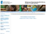 ΕΚΠΑ Παιδαγωγικό Τμήμα Δημοτικής Εκπαίδευσης - Αρχική σελίδα