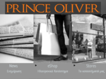 Prince Oliver - Ανδρική Ένδυση - Ενημέρωση - Ψυχαγωγεία