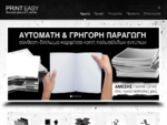 Print Easy - Home