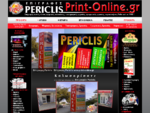 Print-online. gr - Επιγραφές Periclis | Ρόδος