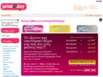 Εκτυπώσεις Print2day. gr - Your Print Agent