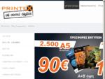 PRINTEX all about digital printing