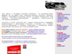 Типография ПАЛАДИН | Визитки, календари, буклеты, прайсы, листовки, брошюры.