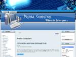 Prisma Computers