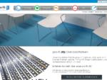 pro-fil kunststoff GmbH - Hohlkehlleisten, elastische Bodenbeläge, Hygienesockel, Hochzug, Dehnfugen