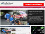 Pro Cycling. gr - Όλα τα νέα για Ποδηλασία - Ποδήλατο - Cycling news - Procycling