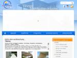 ΤΕΝΤΕΣ - Προδρομίδης. Τέντες, Πέργκολες και συστήματα σκίασης