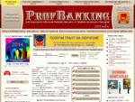 Банковская бизнес-школа ПрофБанкинг - ПрофБанкинг, Банковская бизнес-школа