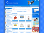 Интернет магазин Прохор и Гена - Хабаровск