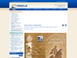 Општина Прокупље - Град Светог Прокопија