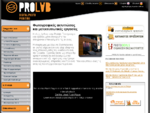 PROLAB digital photo printing