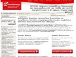Διαγωνισμοί δημοσίου μέσω email promitheies. gr