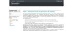 Промобит - Хостинг в Омске Выделенные сервера, Виртуальный хостинг, VDS KVM, хостинг, VDS, SSL