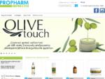 Φυτικά καλλυντικά -Φασόν-Προιόντα ιδιωτικής ετικέτας-Βιολογικά πριόντα με λάδι ελιάς -propharm