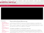 Προσκλητήρια βάπτισης - prosklitiria-vaptisis. gr