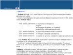 Proteus OÜ - ettevalmistatud juhtmed ja kaablid