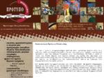 Φροντιστήρια Μέσης Εκπαίδευσης στην Ηλιούπολη - Φροντιστήρια Πρότυπο Ηλιούπολης