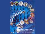 Προβατάς - Provatas Engineering, Αλυσίδες, Γρανάζια, Μειωτήρες, Τροχαλίες, Κόπλερ, Σταυροί, ...