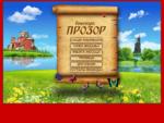 Књижара Прозор Краљево - Отворите нови прозор у свет књига