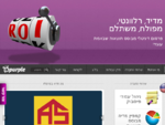 Purple Interactive | פרפל - משרד פרסום דיגיטל