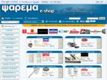 ΨΑΡΕΜΑ e-Shop
