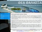 Ψαροταβέρνα, Πειραιάς | Θέα Θάλασσα