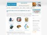 Бух. услуги в СПБ бухгалтерское обслуживание (сопровождение) юр. лиц и предпринимателей | ПСВ - Б