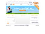 פטור - האתר המקיף לקראת מבחן אמיר, מבחן אמירם, אנגלית פסיכומטרי