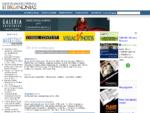 Οδηγός Δημοσιότητας και Επικοινωνίας - ΑΡΧΙΚΗ ΣΕΛΙΔΑ