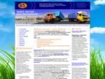 Вывоз мусора в Санкт-Петербурге и Ленинградской области СПб