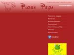 Pujsa Pepa