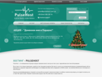 PulseHost - хостинг