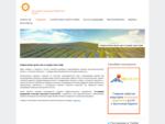 Главная | Ассоциация Солнечной Энергетики России
