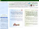 פילאטיס | פילאטיס מכשירים | רפואה משלימה - מרכז שמים וארץ