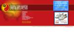 Qi Productions - Wushu, Tai Chi and Kungfu Martial Arts Supplies