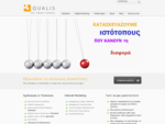 QUALIS - Web Software Marketing