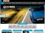 Autosalone - Torino - QUEEN CAR