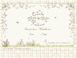 Quieta Radura Official Website