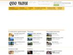 Domov - Quo vadis potovalna agencija