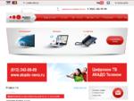ЗАО ТКС Нева | Интернет и кабельное ТВ