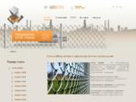 Сетка рабица цена от производителя | ООО «ГВС»